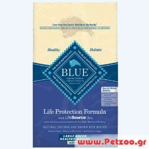 BLUE Large Br.Weight Control 13,6kg