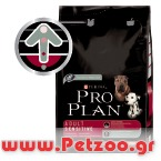 PROPLAN PP DOG ADULT SENSITIVE 3kg