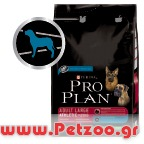 PROPLAN PP DOG ATHLETIC L&R 3kg