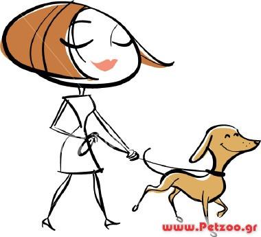 Βόλτα με το σκύλο