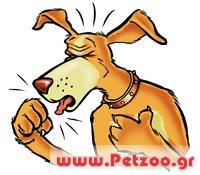 ο σκυλος βήχει