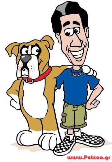 συντροφιά σκύλου